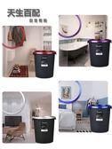 簡約垃圾桶家用客廳臥室廚房辦公室無蓋【3C玩家】
