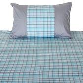 HOLA design青野薄涼墊床包組 雙人