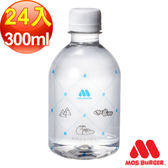 (免運)MOS摩斯漢堡_純淨天然水300ml ( 24入)
