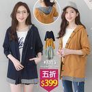 【五折價$399】糖罐子拼接格紋排釦連帽抽繩口袋外套→預購【E51642】