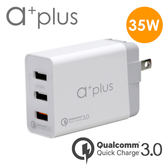 [富廉網] 【a+plus】Qualcomm 高通認證QC3.0急速3 PORTs充電器 AQC-302
