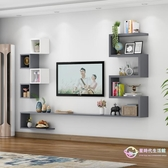 電視櫃 壁掛組合客廳背景櫃裝飾架現代簡易掛櫃掛墻吊櫃小戶型【星時代】jy