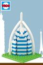 【Tico微型積木】杜拜帆船飯店 (1301)