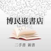 二手書博民逛書店《《時空旅行的夢想家:史蒂芬‧霍金2017年全新增訂版》ISBN:9571372358│吉蒂‧弗
