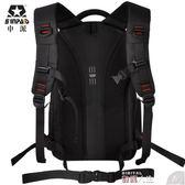攝影背包專業防水雙肩攝影包單反相機包 男女大容量旅行背包電腦背包 數碼人生igo