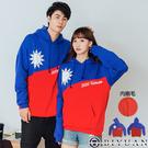 零碼出清不退換【OBIYUAN】刷毛帽T 台灣國旗 MIT連帽長袖T恤 【SP2020】