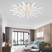 歐普照明客廳吊燈大氣家用現代簡約臥室吸頂燈圓形led亮雷士燈具 英雄聯盟MBS