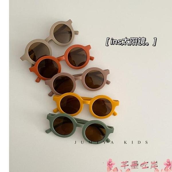 墨鏡韓國兒童墨鏡寶寶1歲凹造型復古ins韓版可愛防曬男女兒童眼鏡潮 芊墨左岸
