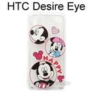 清倉價~迪士尼透明軟殼 HTC Desire Eye M910x [圈圈] 米奇 米妮【Disney正版授權】