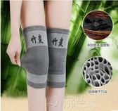 運動護膝男裝備保護女用品套膝蓋護漆蓋關節保暖薄款跑步打球夏季 沸點奇跡