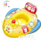 泳圈-ABC嬰兒游泳圈座圈小孩腋下圈寶寶坐圈腰圈嬰幼兒童船喇叭船 加厚 完美情人館