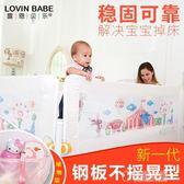 露恩貝樂嬰兒童床護欄寶寶防摔圍欄床擋板1.8-2米通用擋板床欄桿   草莓妞妞