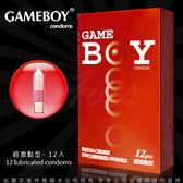 ★雙11免運★送潤滑液GAMEBOY勁小子衛生套保險套 超激點型 12入 紅 避孕套安全套情趣用品