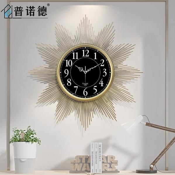 光束掛鐘輕奢客廳掛錶現代藝術時尚大氣個性家用時鐘歐式裝飾鐘錶