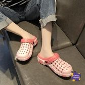 洞洞鞋 2020夏季新款洞洞鞋女士外穿防滑涼鞋時尚平底包頭沙灘居家花園鞋
