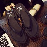人字拖女夏時尚防滑外穿平底夾腳拖鞋海邊度假沙灘鞋女平跟涼拖鞋【奇貨居】
