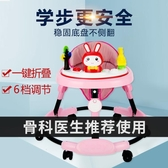 嬰兒學步車防O型腿多功能防側翻 cf 全館免運