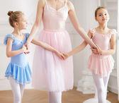 舞蹈服兒童女夏季練功服女童連體芭蕾舞服
