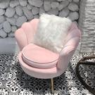 輕奢單人沙發北歐現代簡約服裝店沙發客廳陽台臥室小戶型網紅沙發 樂活生活館
