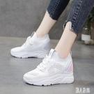 內增高鞋8cm小白鞋女春夏小白鞋透氣網面2020新款百搭厚底飛織運動鞋 LR19889『麗人雅苑』