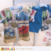 專櫃款1~3歲男寶寶短袖套裝 (藍.綠.紅) 魔法Baby