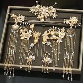 漢服古裝新娘頭飾中式髪飾套裝結婚飾品