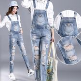 拉絲破洞牛仔褲 時尚女款牛仔背帶褲顯高顯瘦百搭春秋新款小腳褲JA7549『科炫3C』