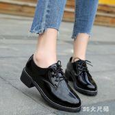 秋季小皮鞋女英倫風女鞋黑色跟牛津鞋2019新款百搭秋款單鞋 XN5052『MG大尺碼』