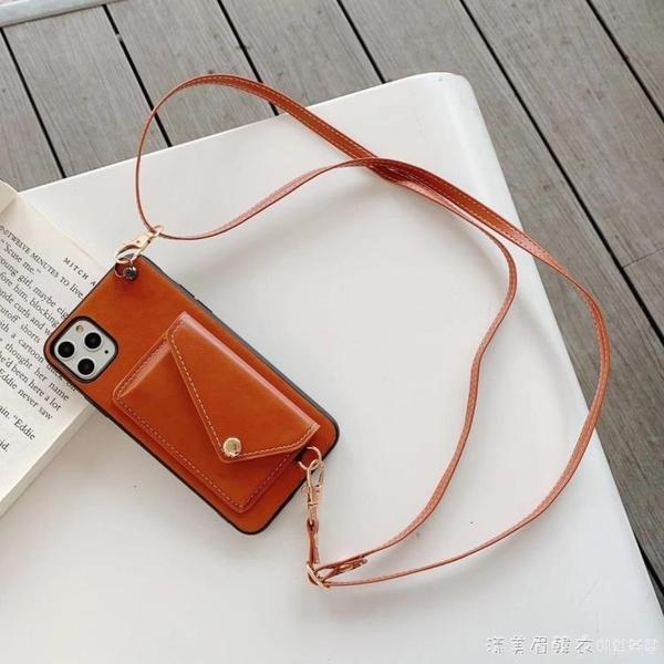 適用于蘋果12手機殼斜挎iphone11promax可插卡零錢包XR掛繩背包式十一xsmax皮質 美眉新品