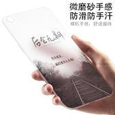 oppoa57手機殼男款創意個性磨砂保護套潮女韓國T全包硅膠