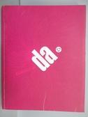 【書寶二手書T8/設計_PGK】Idn Decade Design Awards_2003/7/1_附光碟_外表桃紅