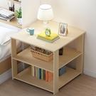 床頭櫃 收納置物架簡約現代臥室床頭桌床邊小柜子簡易儲物柜經濟型TW【快速出貨八折搶購】