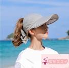 防曬太陽帽防紫外線騎車太陽帽遮陽帽空頂帽子女夏【櫻桃菜菜子】