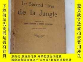 二手書博民逛書店Le罕見Second Livre de la Jungle 毛邊