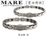 【MARE-316L白鋼】男女對鍊 系列:單波鑽   款