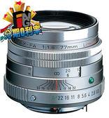 【24期0利率】送保護鏡 PENTAX FA 77mm F1.8 Limited 銀色版 日本製 富堃公司貨 三公主