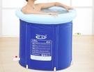 泡澡桶成人洗澡桶充氣浴缸家用加厚大號浴盆全身折疊浴桶塑料 維多原創