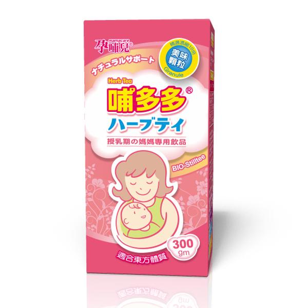 孕哺兒® 哺多多媽媽飲品(顆粒)300gm【佳兒園婦幼館】