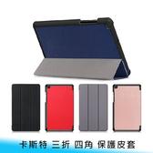 【妃航】ASUS ZenPad 3S 10 Z500KL 卡斯特/皮紋 筆座/超薄 三折/支架 平板 皮套/保護套