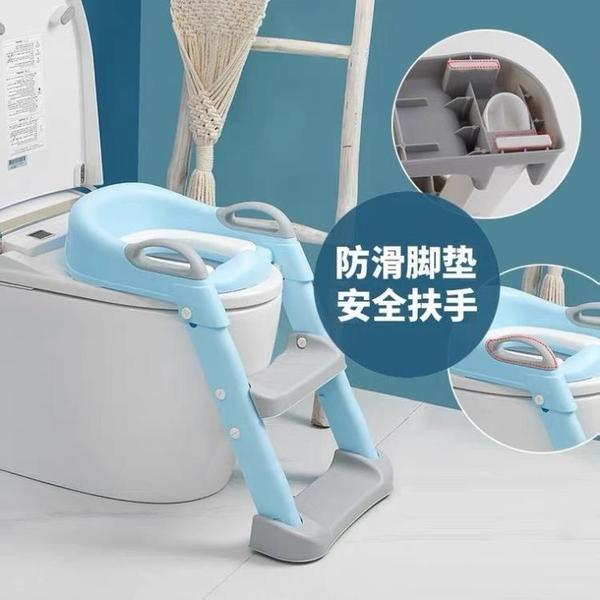 新款階梯式兒童座便器馬桶梯折疊座便器(38*22*39/@777-10318)