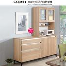 【UHO】托斯卡尼系統5.6尺收納櫥櫃組...