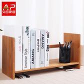 楠竹書架簡易桌上置物架 68cm
