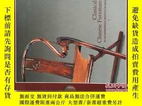 二手書博民逛書店Classical罕見Chinese Furniture in