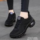 厚底鞋 季新款回力女鞋黑色跑步運動鞋網面透氣休閒鞋氣墊旅游鞋厚底鞋 夏季狂歡