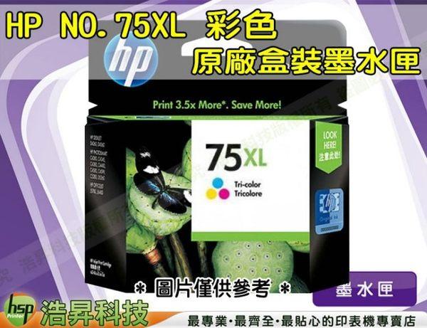 HP NO.75XL / 75 XL 彩色 原廠盒裝墨水匣 D4260/C4280/C5280 IAMH57