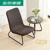 戶外庭院/陽台家具現代簡約桌椅套裝一桌二椅DX108021xw