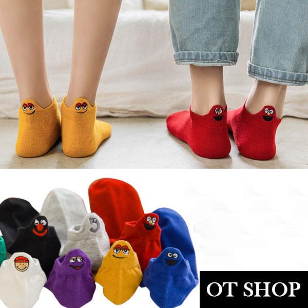[現貨]  中性情侶款 隱形襪 襪子 船型襪 短襪 表情笑臉刺繡 女生配件 純棉襪 M1031