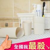 牙刷筒 漱口杯 收納杯 三合一 環保杯 刷牙 牙膏 收納盒 收納桶 旅行 牙刷盒【P383】米菈生活館