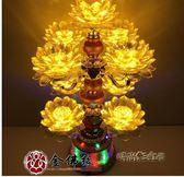 九品LED黃花黃光水晶蓮花燈供佛燈佛堂燈佛前燈長明燈轉動帶佛曲「時尚彩虹屋」