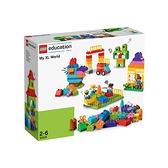 樂高積木 LEGO《 LT45028 》My XL World / JOYBUS玩具百貨